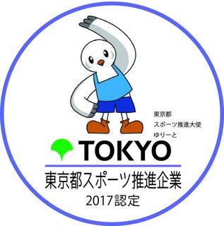 【企業の皆様へ】29年度ステッカー.jpg