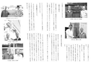 会報01.jpg