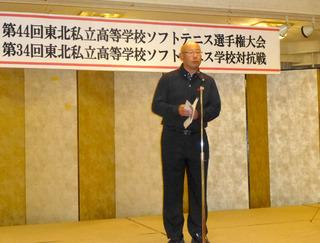 003豊川大会委員長のご挨拶.JPG