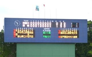 019決勝戦のスコア.JPG