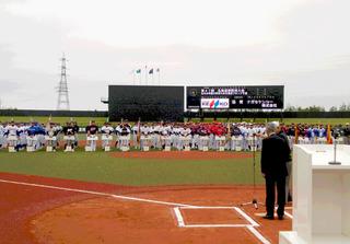 01第47回北海道朝野球開会式.JPG