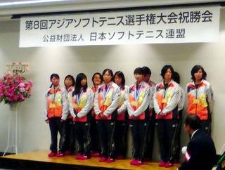 02女子チーム選手 スタッフ.jpeg