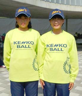 06えひめ国体オリジナルTシャツ.jpeg