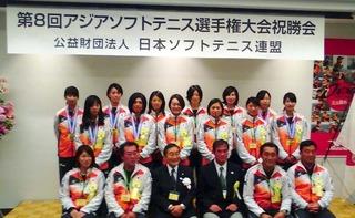 06女子チーム記念写真.jpeg