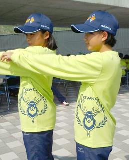 07えひめ国体オリジナルTシャツ.jpeg