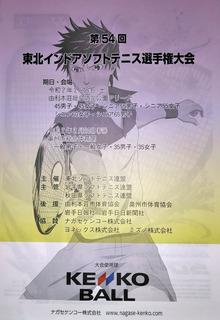 1.大会プログラム.JPG