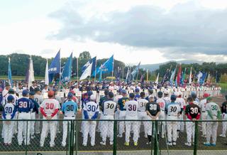11第31回全日本シニア開会式.JPG