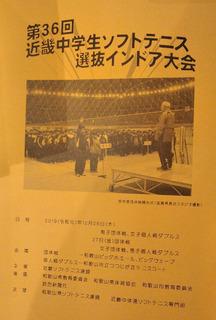 1)プログラム表紙.JPG