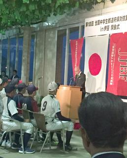 1947太田保副会長.JPG