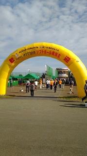 1ふれあい運動公園.JPG