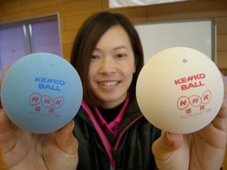 2.カラーボール(青)×白.JPG