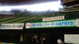 2.大会名�A.JPG