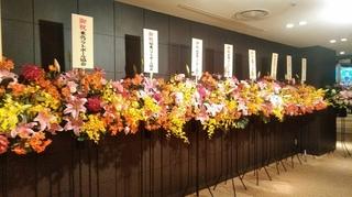 2.70周年記念祝賀会エントランス.JPG