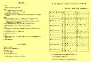 20170905131802.pdf.jpg