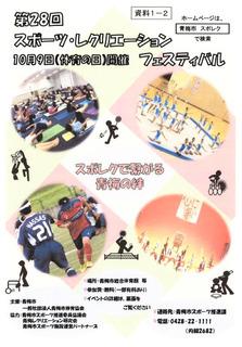 201710121651051.pdf.jpg
