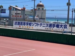 2)大会横断幕.jpg