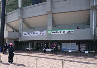 2)諫早球場玄関風景.JPG