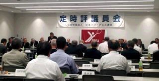 30年度日本連盟評議員会.JPG