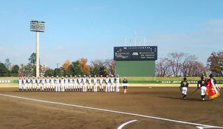 3準優勝成蹊大学(首都学生軟式野球連盟).JPG