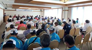 3)ねんりんピックソフトテニス監督会議風景1.jpg