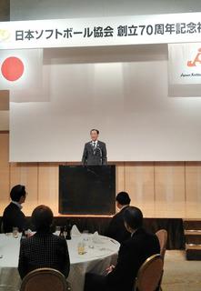 4.三宅 豊副会長挨拶.JPG