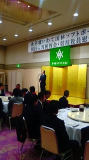 4武田平八会長御挨拶.JPG