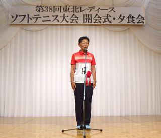 4鍵 紀代子東北連盟会長挨拶.JPG