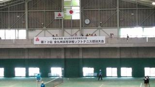 4)室内コート風景.JPG