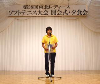 5伊丸岡みつる青森県レディース連盟会長挨拶.JPG