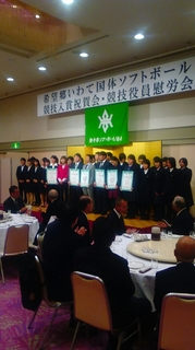 5岩手県選手団.JPG