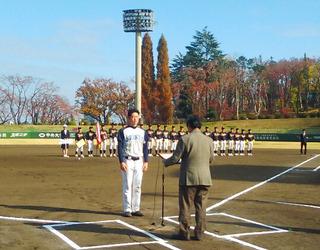 5成蹊大学 表彰状授与.JPG