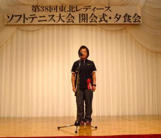 6古山泰子東北連盟理事長挨拶.JPG