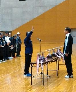 7岩手県 シニア男子 山田選手の選手宣誓.JPG