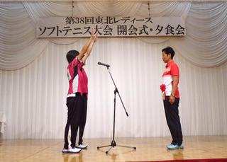7選手宣誓 青森県 高森麻佳・相馬朱美選手.JPG