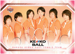 ソフトテニス部カード集合写真.jpg