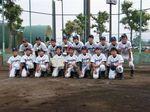 �A優勝大田区ドリームス.JPG
