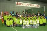 和歌山+ナガセ全国ジュニア.jpg