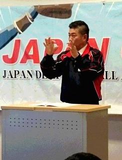 �@日本ろう者ソフトボール協会亀田理事長.JPG