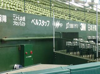 �Aライオンズアカデミー2013 002.jpg