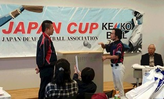�B名古屋鯱サテライトの選手による宣誓.JPG