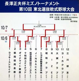 �B国体売店 022.jpg