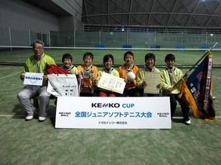 �C男子優勝:和歌山県選抜A�A.JPG