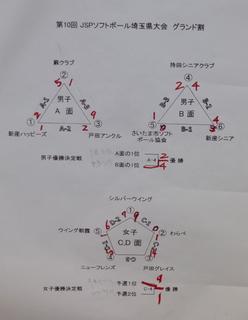 �FP1010347.jpg