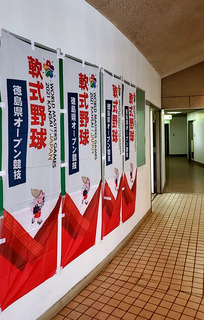 �F_大会本部入口.jpg
