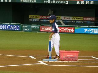 �Gライオンズアカデミー2013 008.jpg