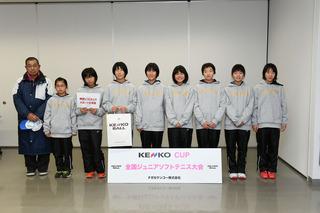 【女子研修1位】能登ソフトテニススポーツ少年団.jpg