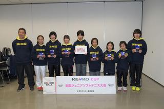【女子研修3位】横須賀ドリームスポーツ少年団.jpg