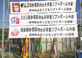 がんこ杯大会開会式.jpg