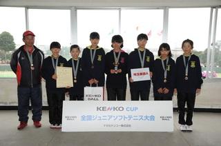 サンスポトーナメント(女子)3位埼玉選抜A.jpg