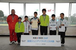 サンスポトーナメント(男子)3位和歌山県選抜A.jpg